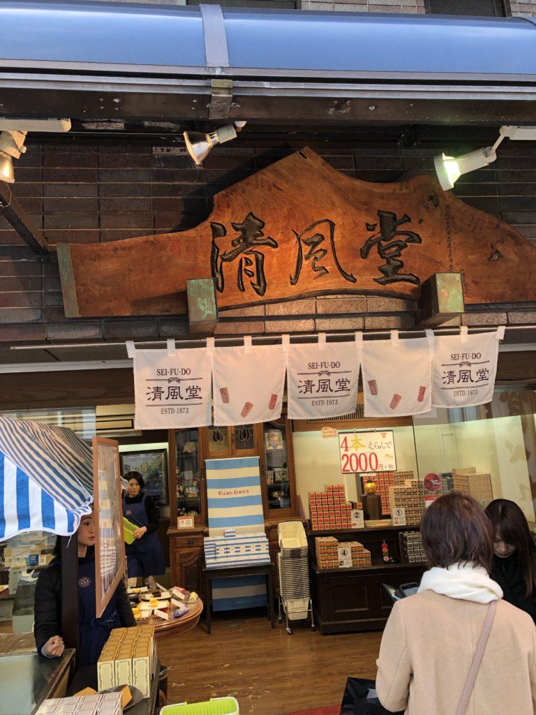長崎、引き寄せの旅満喫