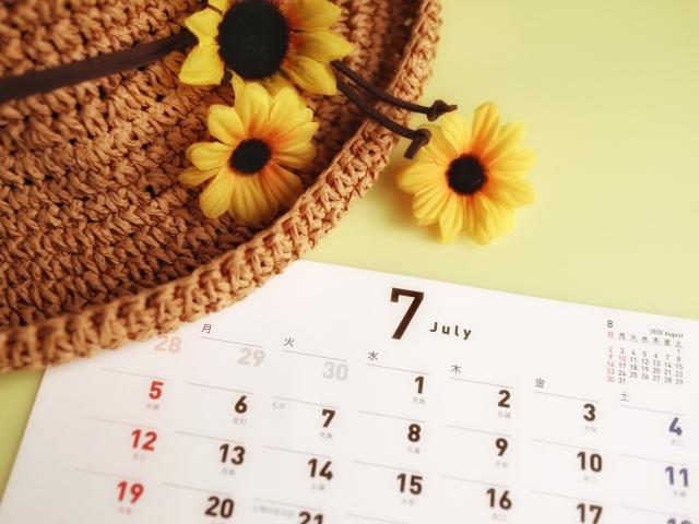 【最新】7月の予約日のお知らせ