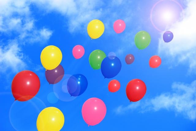 風の時代は想い方次第ですぐに幸せになれる